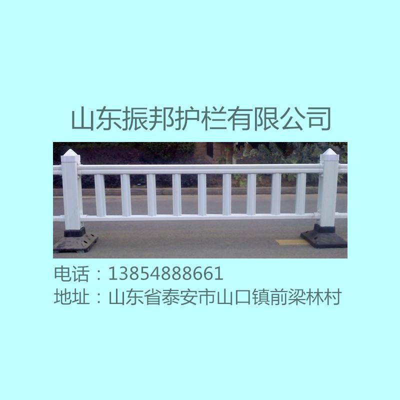 辽宁道路护栏/山东振邦护栏