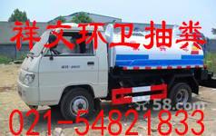 上海嘉定区华亭镇环卫所抽粪抽污水64966311