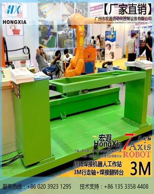 广东机器人地轨工厂-定制直线滑台供应-广州市宏遐自动化控制设备有限公司