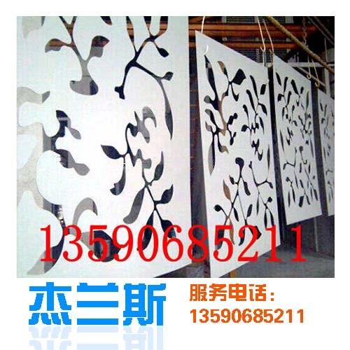 佛山雕花铝单板佛山别墅铝单板吊顶价格佛山市南海杰兰斯装饰材料有限公司
