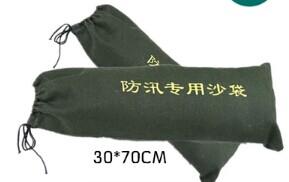 防汛沙袋在南宁哪儿有卖