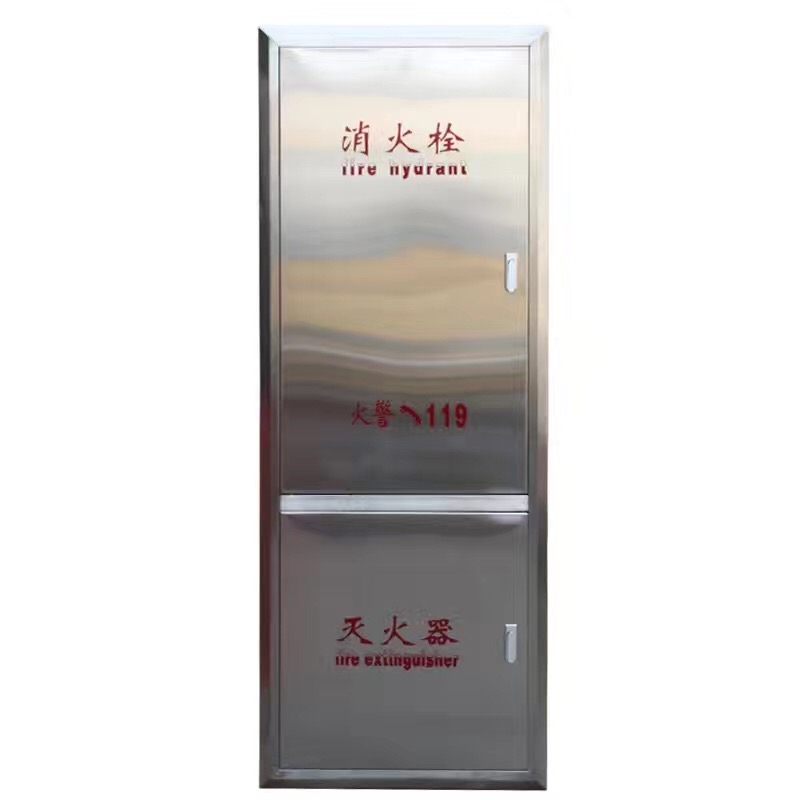 南京优质消火栓箱灭火器箱消防箱厂家