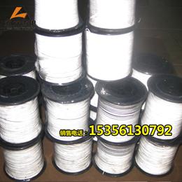 2mm反光丝价格、反光丝现货供应