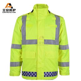 反光棉衣、交警安全棉衣报价