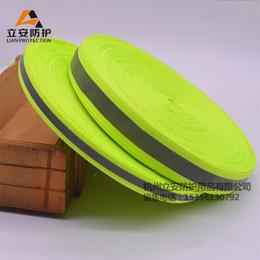 25cm反光织带、反光织带生产厂家