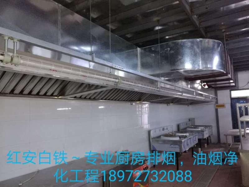 武汉白铁通风/找准红安白铁专业更可靠