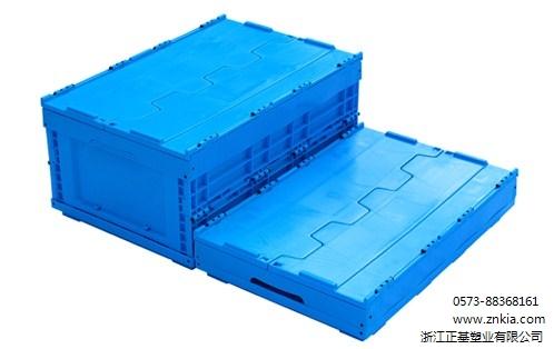 可折叠式周转箱生产厂家