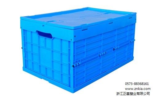 塑料食品周转箱