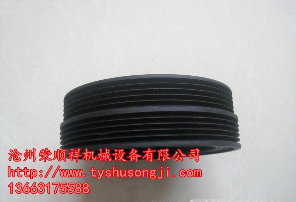 荣顺祥牌spz63-1008皮带轮