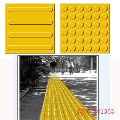 无异味美化盲道砖盲道块盲道条6mm厚的盲道砖