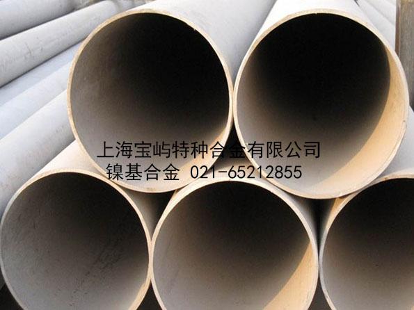 alloy20圆钢alloy20钢板alloy20无缝管