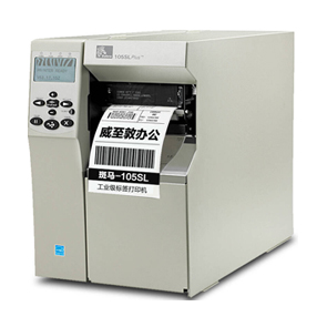 zebra105slplus条码打印机