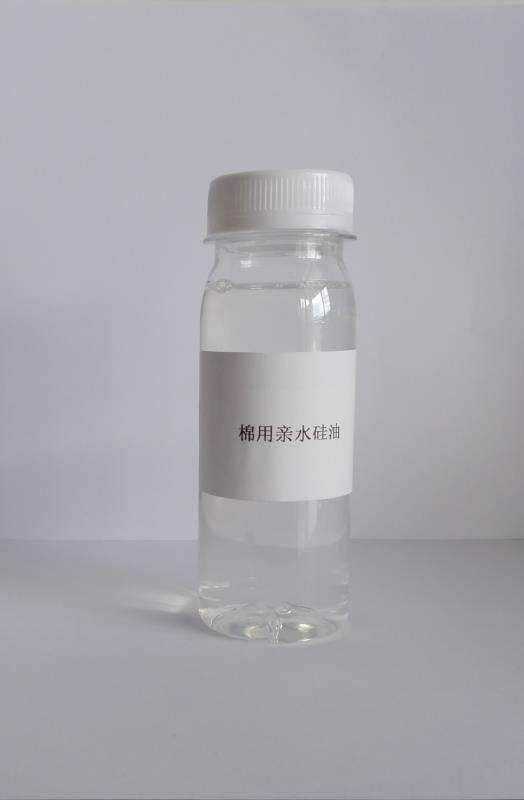 广州骏宇三元共聚嵌段棉用亲水硅油gz360