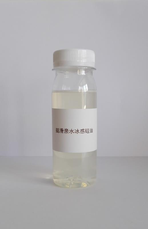 广州骏宇亲水超滑爽冰感三元共聚嵌段硅油gz382