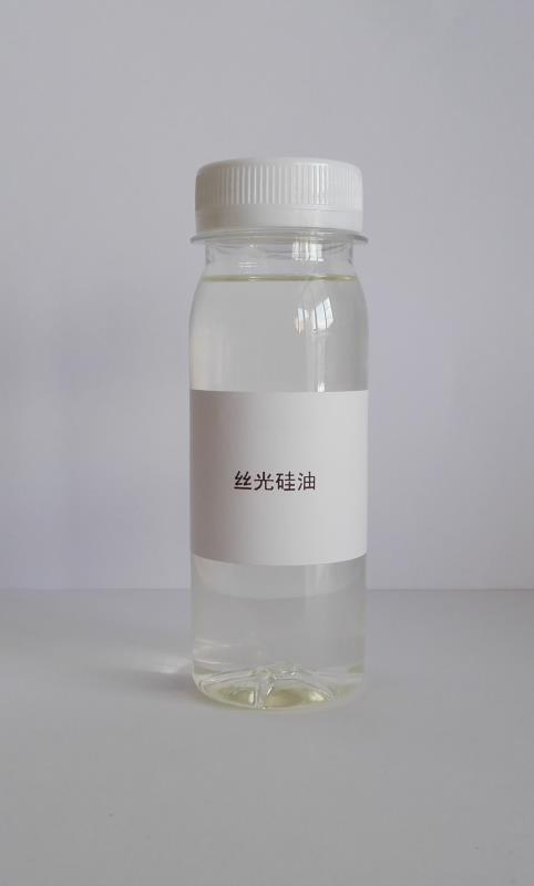 广州骏宇超高耐碱三元共聚嵌段丝光硅油gz310
