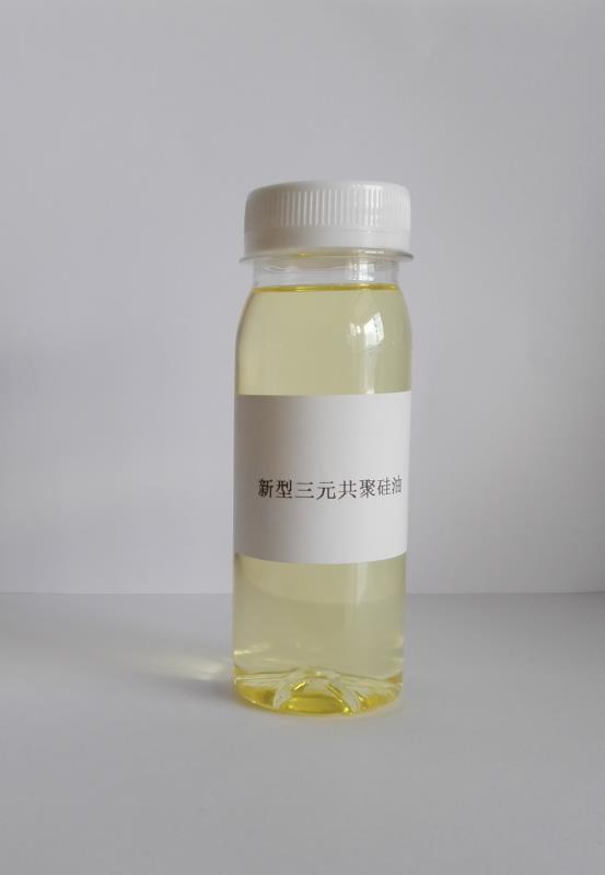 广州骏宇新型双重改性三元共聚嵌段硅油原油gz351