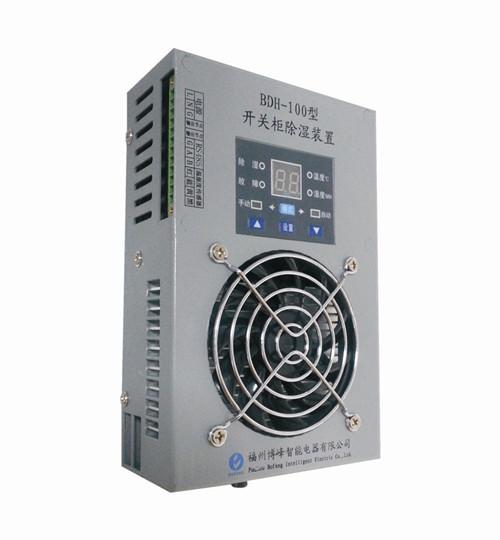 上海环网柜除湿机