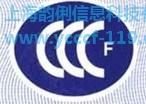 天津防火阀cccf代理