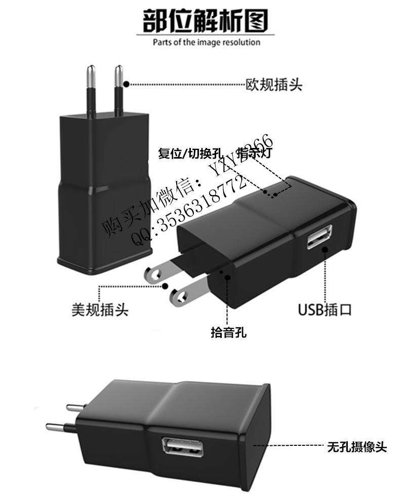 m2充电头wifi摄像机
