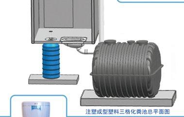 河南三格式化粪池生产厂家要求标准价格