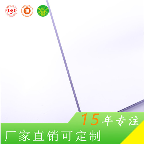公交候车亭公交站台灯箱专用4mm耐力板上海捷耐