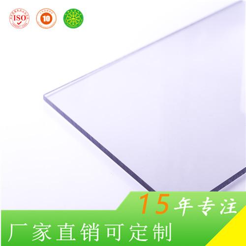 上海捷耐来图加工采光顶棚专用透明4mm耐力板