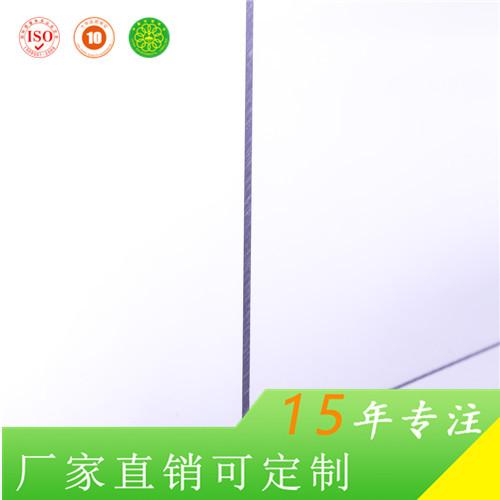 候车亭、智能公交站台4mm耐力板上海捷耐厂家直销