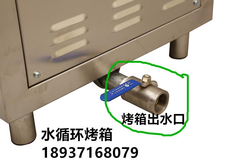 北京市供应BF型号的烤鱼箱烤鱼炉销售价格