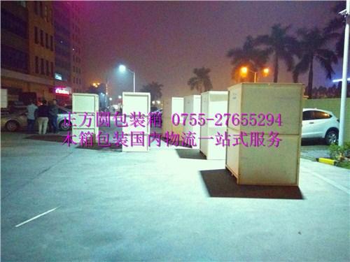 深圳熏蒸木箱包装施工