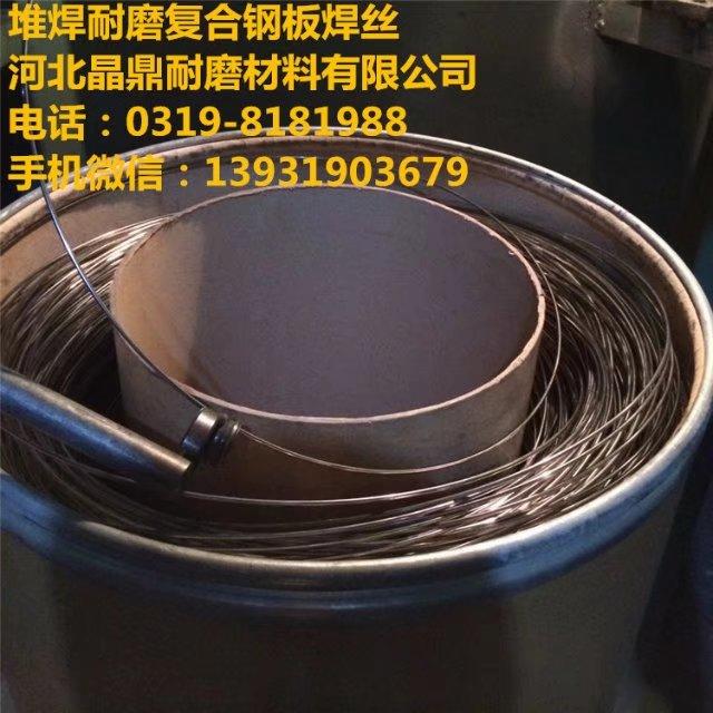 420焊絲420氬弧焊絲2cr13埋弧焊絲er420不銹鋼氣保焊絲