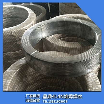 耐磨堆焊药芯焊丝yd224b(m)埋弧硬面堆焊