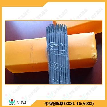 a002不锈钢焊条e308l-16焊条