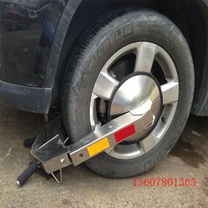 安全牢固放心货到付款车轮锁厂家车胎锁防盗锁锁车器