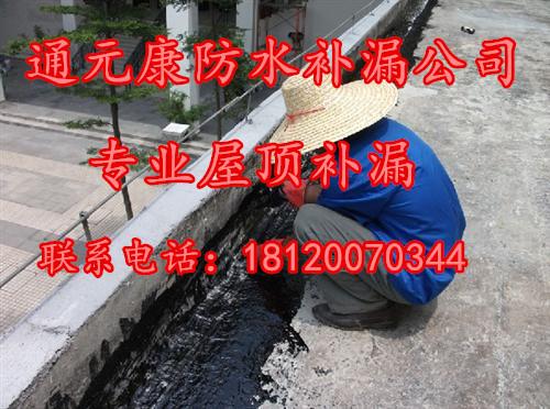 苏州防水补漏、屋顶厂房、外墙、阳光房飘窗、墙面粉刷