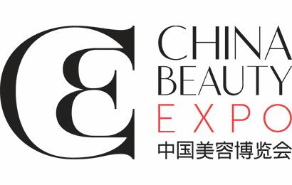 2018上海国际美容博览会