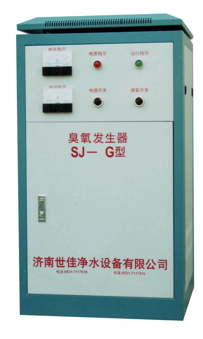 天津河北内蒙臭氧消毒设备