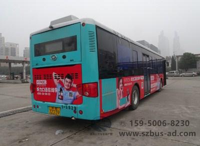 苏州公交车身广告