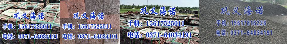 火山岩石材火山岩板材生产厂家