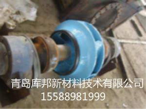 自来水厂水泵节能改造公司、水泵节能改造价格、青岛库邦