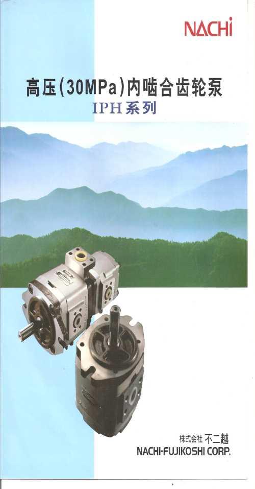 不二越nachi液压元件供应snh系列nachi日本nachiss电磁阀
