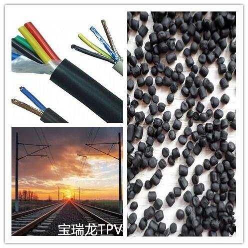聚烯烃热塑性弹性体tpo价格汽车配件tpo供应商