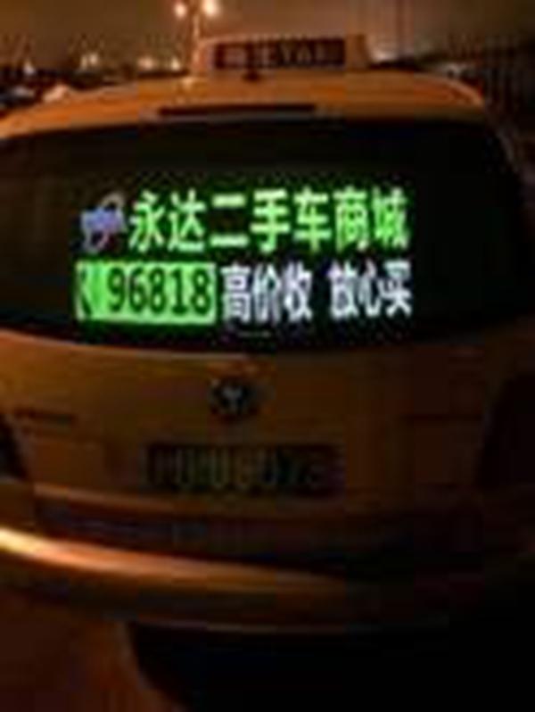 专业发布上海出租车背投广告、夜晚更加引人关注