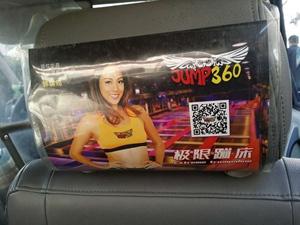 专业发布上海出租车头枕广告、价格低、效果好