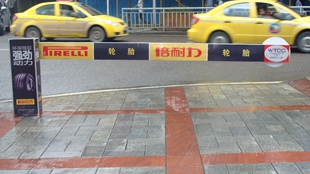 一手发布上海社区道闸广告、专业更放心