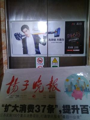 自开发宣传媒体、上海社区电梯门广告、众城传媒您的选择