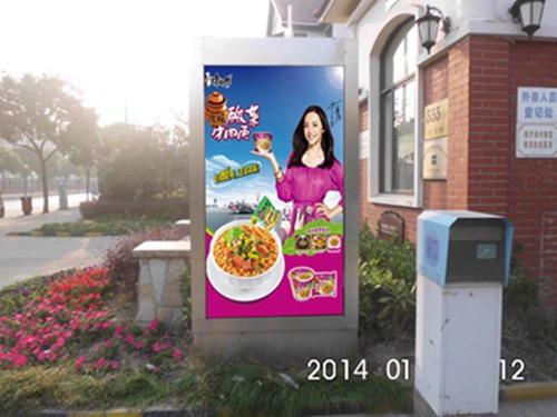 专业发布上海社区灯箱广告、与众不同的宣传效果