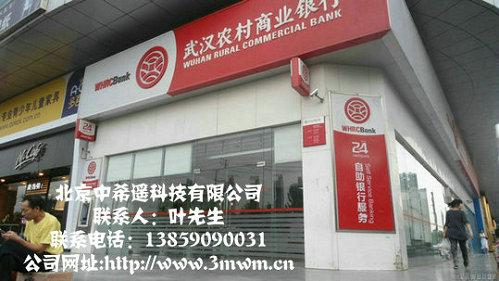 广州农村商业银行招牌制作加3M丝印加工加艾利4500灯箱贴