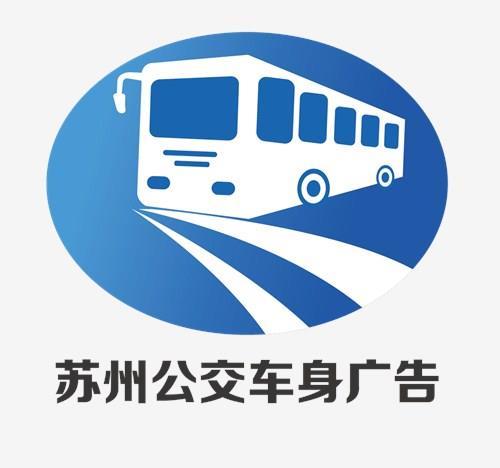 公交车身广告的优势