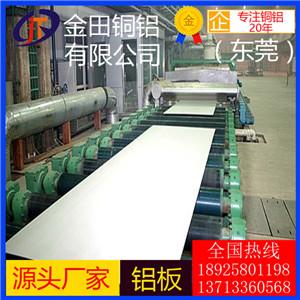 6061西南特硬中厚铝板切割2011超硬合金铝板批发商