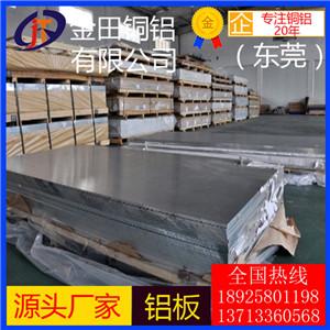 4032防腐高强度铝板出售商2a12精密防滑铝板供应商